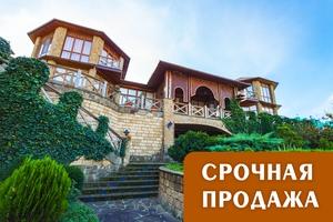 купить элитный дом в анапе у моря от собственника